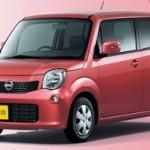 【中古車】日産モコのショコラティエカラーの特徴・燃費・乗り心地を紹介!
